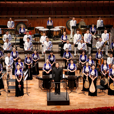 Guangdong National Orchestra of China
